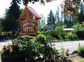 North Star Motel, Kimberley (Wasa yakınında)