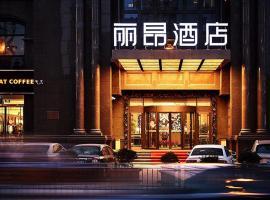 Leon Hotel (Tianzifang)