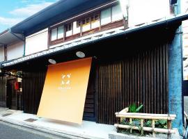 Dan Lan HOTEL NIJO Kyokomachi