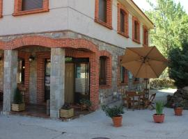 Hotel Rural Rio Viejo, Cubillas de Arbas (рядом с городом Pajares)
