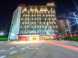 IWISH Hotel