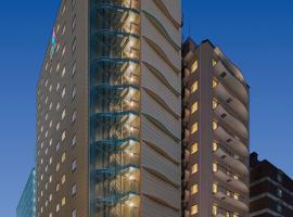 新大阪薩拉薩酒店