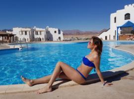 Amour Sharm Beach Resort & Spa.