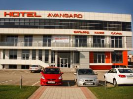 Отель Авангард