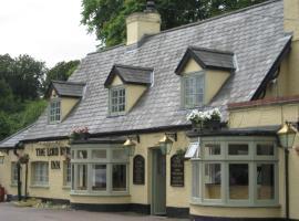 The Lord Byron Inn, Кембридж (рядом с городом Trumpington)