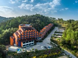 현대 엘리엇 호텔&리조트