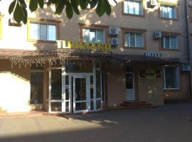 Отель Прилуки