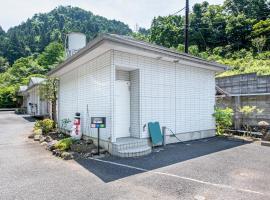 Hotel Takao Asile