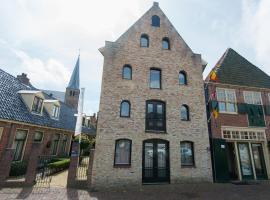Hotel Almenum - het sfeervolle stadslogement -