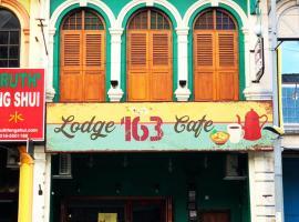 Lodge 163