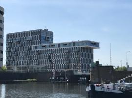 De Bink - The Hague