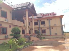Bouavanh Hotel, Ban Hai