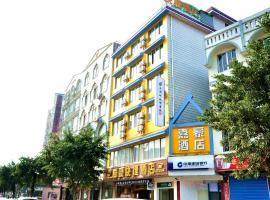 King Home Express Hotel Guilin, Guilin (Lingui yakınında)