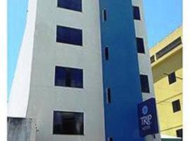 Trip Hotel Lauro de Freitas, Lauro de Freitas (Ipitanga yakınında)