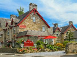 Atholl Villa Guest House, Pitlochry