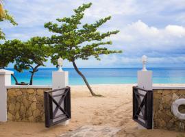 Coyaba Beach Resort, Сент-Джорджс (рядом с городом Morne Rouge)