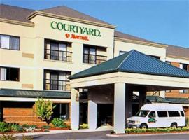 Courtyard by Marriott Concord, Concord