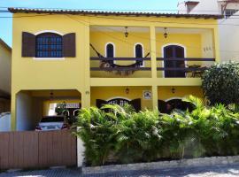 Leal Praia - Cama & Café