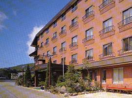 Hotel Sanraku