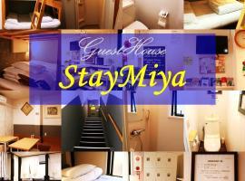 Stay Miya