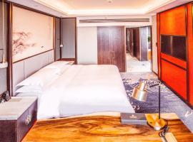 Shandong Mansion Qingzhao Hotel
