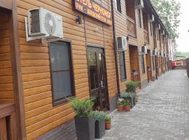 Отель Черномор