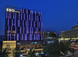 EBO Hotel(Hangzhou West Lake)