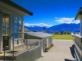 Wanaka View Motel