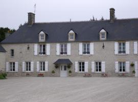 Au Refuge des Alliés, Turqueville (рядом с городом Saint-Martin-de-Varreville)
