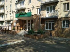 Гостиница Зеленая корпус 2