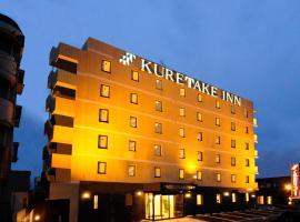 Kuretake-Inn Yaizuekimae, Yaizu (Fujieda yakınında)