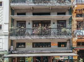 Shwe Yo Vintage Hostel