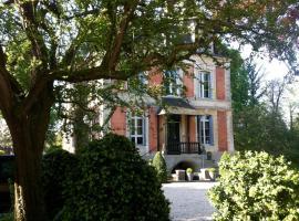 Château Les Parcs Fontaines, Fierville-les-Parcs (рядом с городом Pierrefitte-en-Auge)