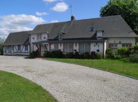 Le Chat Chocolat, Saumont-la-Poterie (рядом с городом Форж-ле-О)