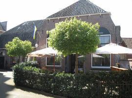 Auberge aan het Hof, Blokzijl