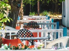 Хотелски комплекс Рай