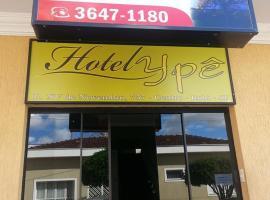 Hotel Ype, Itobi (Tambaú yakınında)