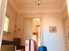 The House of Friendship Hostel - La Casa dell'Amicizia - Castello Ursino