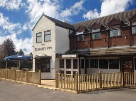 Beverley Inn & Hotel, Edenthorpe (рядом с городом Barnby Dun)