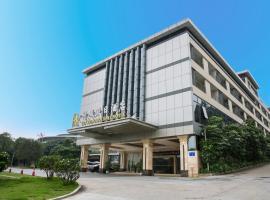 Kecheng Holiday Hotel, Guangzhou (Lianhe yakınında)