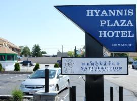 Hyannis Plaza Hotel