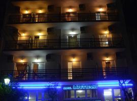 Hotel Loutraki, Loutraki