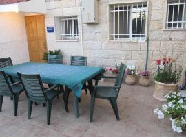 Jerusalem Hills Inn, Abū Ghaush (рядом с городом Маале-Ахамиша)
