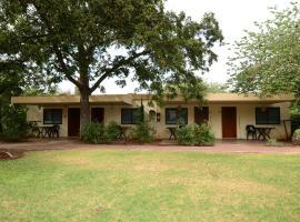 Kibbutz Gadot Guesthouse