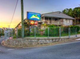 Murwillumbah Motor Inn, Murwillumbah (Crystal Creek yakınında)
