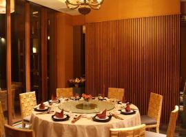 Nanjing Bali Yuanshu Vogue Hotspring Hotel, Jiangning (Tangshan yakınında)