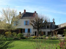 La Petite Famille, Mehun-sur-Yèvre (рядом с городом Brinay)