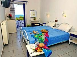 Nifida Beach Hotel, Nifida