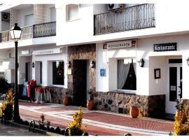 Hostal El Brezo, Лосар-де-ла-Вера (рядом с городом Робледильо-де-ла-Вера)