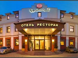 Hotel Kupechesky